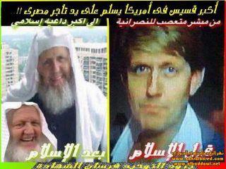 Syaikh Yusuf Estes, sebelum dan setelah masuk Islam (islammemo.cc)