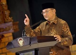 Bacharuddin Jusuf Habibie.  (antara.com)