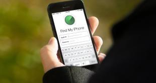 Fitur 'Find My iPhone' yang dapat digunakan untuk mencari iPhone atau perangkat Apple lainnya.  (gadget-id.com)