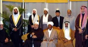 Anggota Ikatan Ulama Muslim Internasional. (Islammemo.cc)
