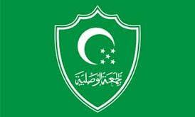 Logo Al-Jam'iyah Al-Washliyah (Arsip JW)