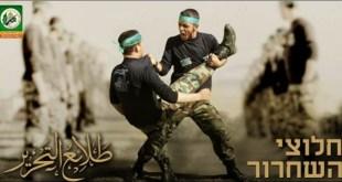 Para peserta kamp militer Al-Qassam sedang melakukan latihan. (alqudsnews.net)