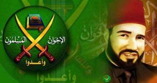 Logo Ikhwanul Muslimin (felesteen.ps)