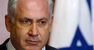 Benjamin Netanyahu (islammemo.cc)