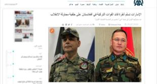 Dua elit militer Turki yang ditahan Emirat. (Anadolu)