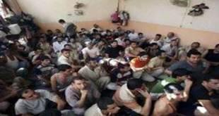 Milisi Oposisi Suriah yang ditahan di penjara rezim Asad. (Islammemo.cc)