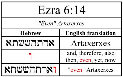 Even-Artaxerxes400