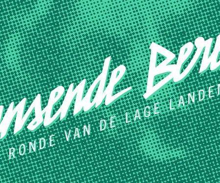 logo Ronde vd Lage Landen