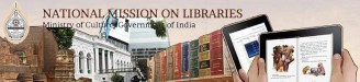 National Mission on Libraries - Rs 400 cr project by India Govt to Digitize Public Libraries