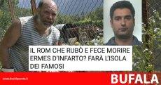 bufala-rom-ermes-mattielli-isola-famosi