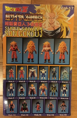 Super Battle Collection Vol. 17 - Super Saiyan Son Gokou 3