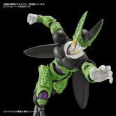Figurise Standard Series 2 Perfect Cell