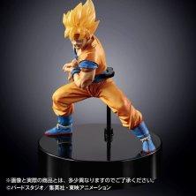 HG Kamehameha Super Saiyan Son Goku
