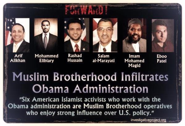 muslim brotherhood white house