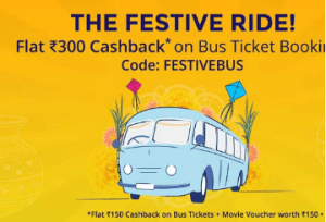 paytm bus tickets festive offer get Rs 150 cashback on Rs 300 or more