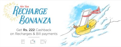 Paytm Recharge Bonanza- Get upto Rs 222 cashback on recharges or bill payments (All Operators)
