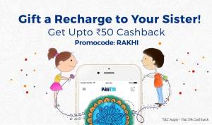 Paytm Get 5 cb on recharge or bill payment