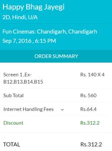 tixdo movie booking get flat 50 off