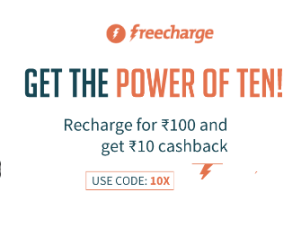 Freecharge - Get Rs 10 cashback on Recharge of Rs 100 or more (All Users)