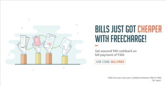 freecharge-get-rs-60-cb-on-bill-payment-of-rs-300