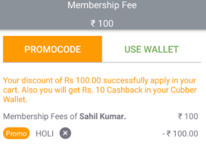 cubber app membership fee Rs 100 pay for free