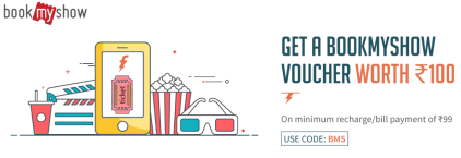 freecharge bookmyshow