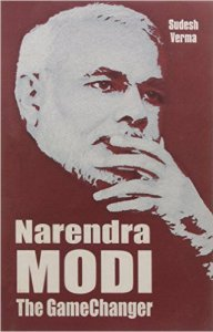 Amazon – Buy Narendra Modi: The Gamechanger (Paperback) at Rs.120 only