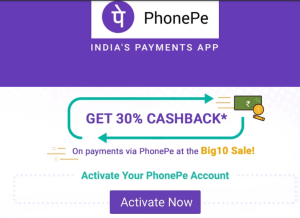 phonepe get 30 cashback during flipkart big10 sale