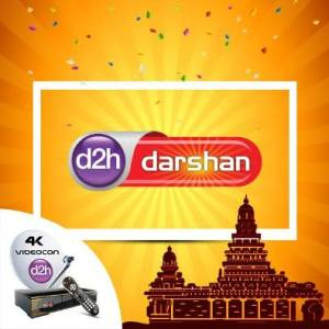 Videocon d2h – Khushiyon Ka Weekend Offer: Subscribe to d2h darshan channel @ just Re. 1 for 30 days