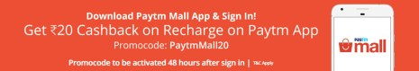 Paytm Mall App- Download & Sign in and Get Rs 20 Cashback on Recharge of Rs 50 at paytm