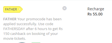 paytm fathers day recharge code