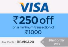 BigBasket- Get Rs 250 Off on Min Transaction of Rs 1000