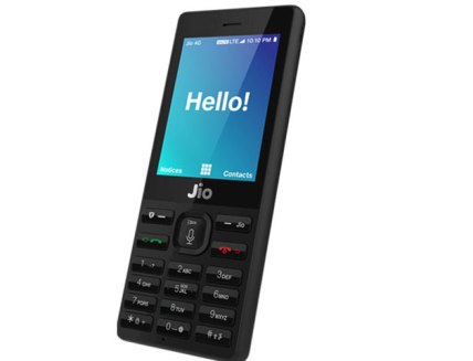 JIO Feature Phone Launched - How to Buy.? Is this Really Free or Just a Trap.?