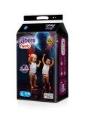 Paytm- Buy LIBERO Pant Diaper