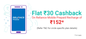 Phonepe- Get Flat 30 cashback on Reliance Prepaid Recharge of 152