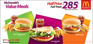 McDonalds Pakistan Value Meals 2015 Prices