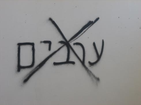racist-settler-graffiti.jpg