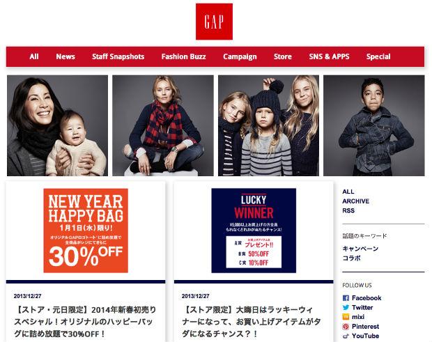 ブランドのtumblrブログ