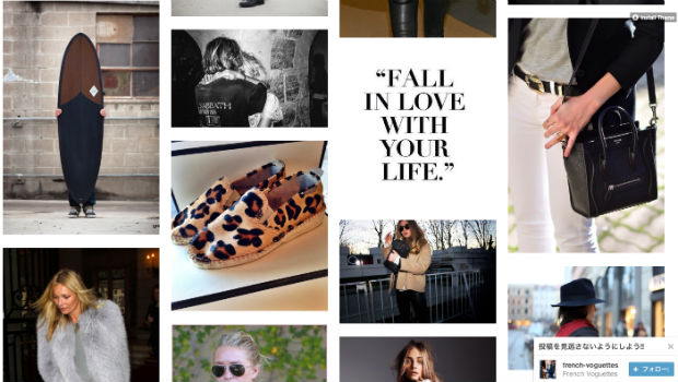 tumblrファッションブログFrench Voguettes