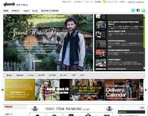 glamb Online Store