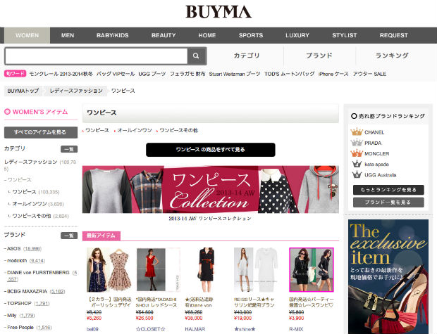 BYMA(バイマ)