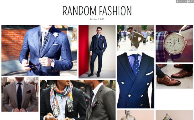メンズファッションブログRandom Fashion