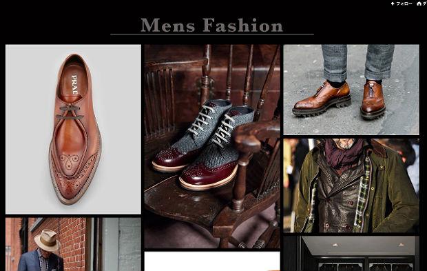 メンズファッションブログMens Fashion
