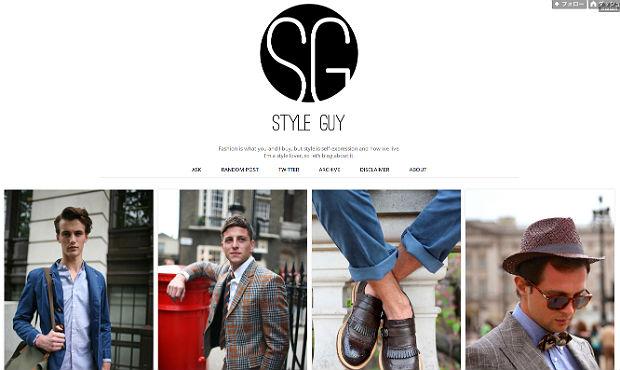 メンズファッションブログSTYLE GUY