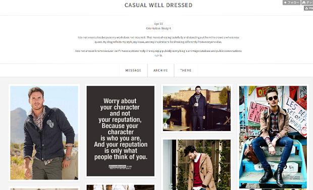 メンズファッションブログCASUAL WELL DRESSED