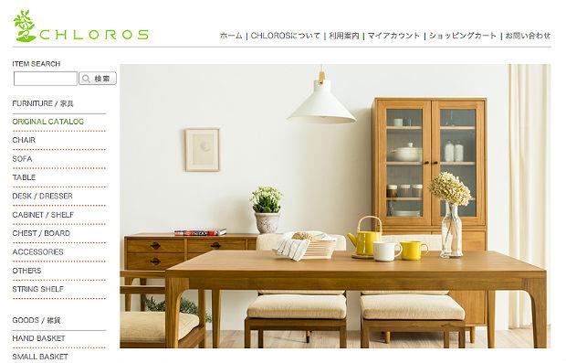 CHLOROSの公式オンラインショップ
