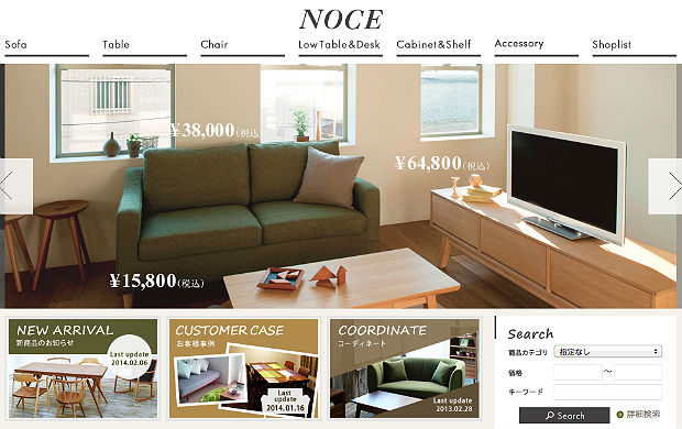 NOCEの公式オンラインショップ
