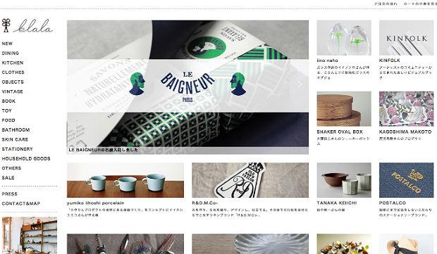 klalaの公式オンラインショップ