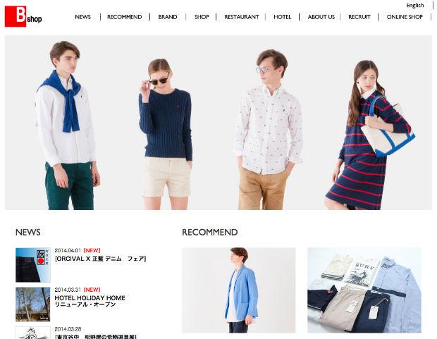 ビショップの公式サイト