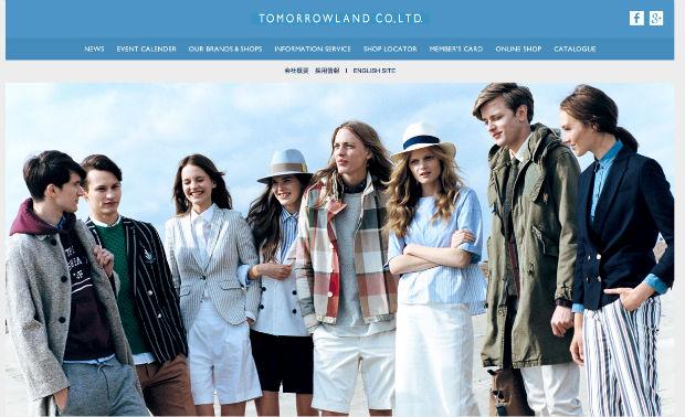 トゥモローランドの公式サイト